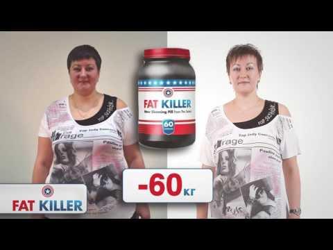 Zsírégető tabletta