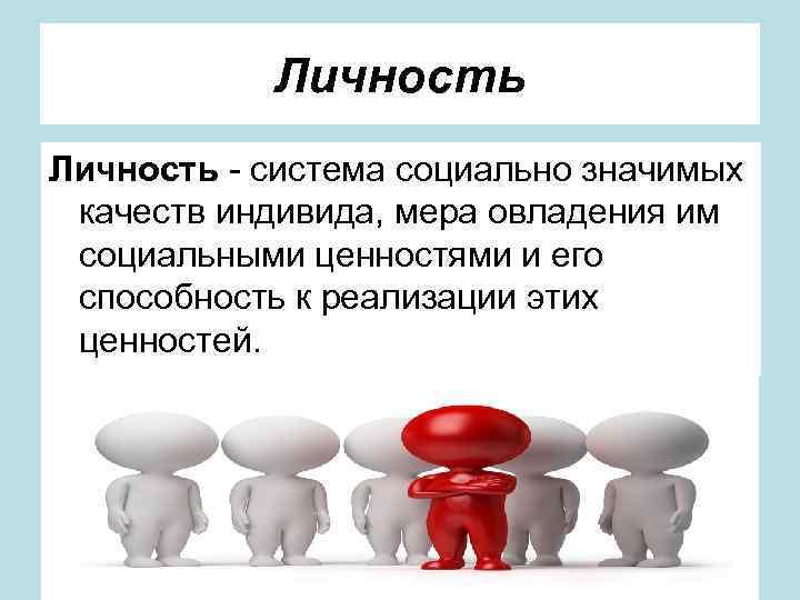 az apa elveszítheti a szülői jogokat)