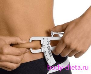 elveszíti 3 kg zsírt