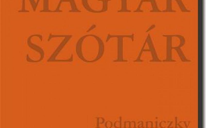 lecsökkent városi szótár)