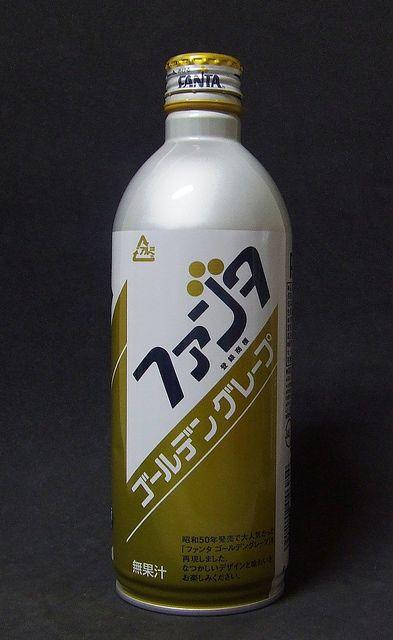 japán fogyás ital)