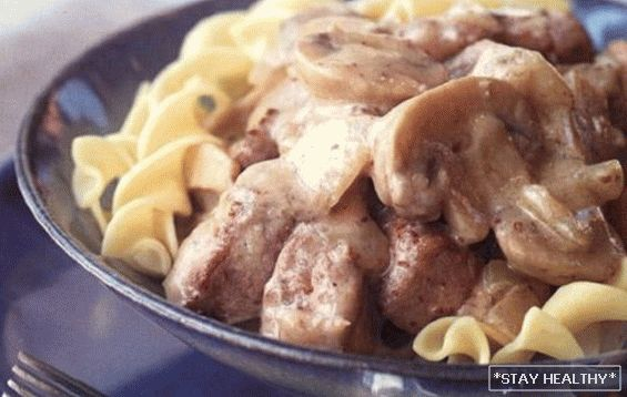 Hogyan készítsünk marhahúst multicoker főzőbe. Sertés nyelv egy lassú tűzhelyben