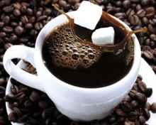 ínyenc fekete kávé fogyni