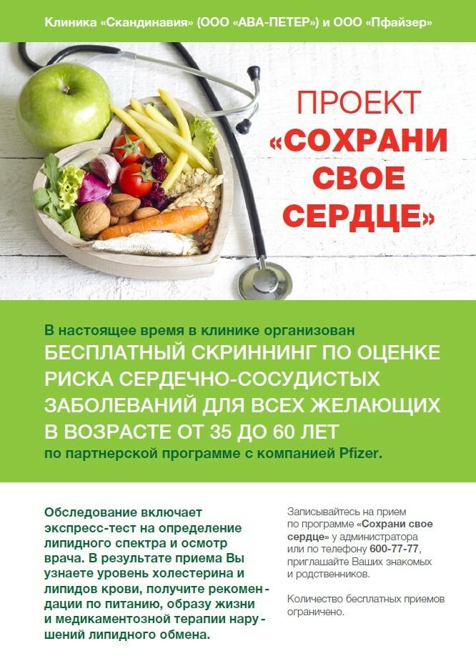 level klinika diéta