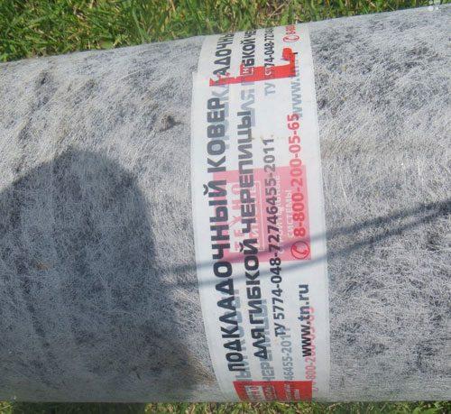 hogyan lehet eltávolítani a kövér szőnyeget