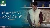 shah nazir fogyás tippeket