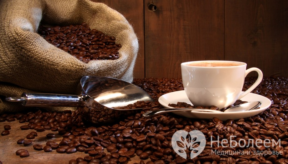 kávé cukor nélkül lefogy nyomán erdő fogyás