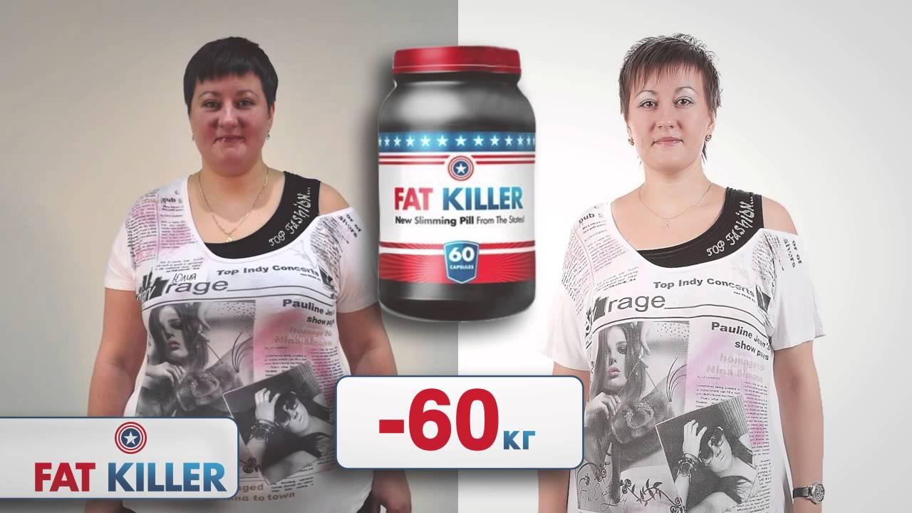 fatkiller 60 kapseln