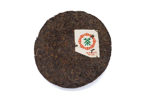 pu erh tea zsírégető)