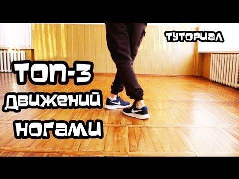 hip hop fogyni)