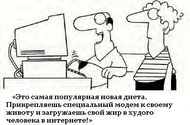 Istenem miért nem tudok lefogyni?)