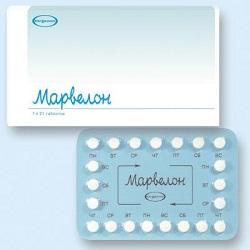MARVELON tabletta - Gyógyszerkereső - Hámerlegvasar.hu